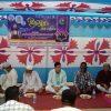 ধুনট উপজেলা আওয়ামী তরুণলীগের আয়োজনে ইফতার মাহফিল