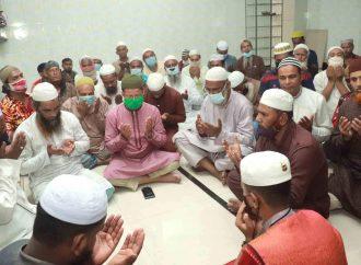 বেগম খালেদা জিয়ার করোনা মুক্তির দোয়া মাহফিল
