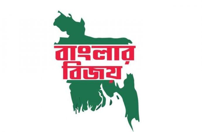 ভালোবাসার রাজু