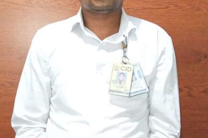বগুড়ার শিবগঞ্জ থানা পুলিশের হাতে  ভূঁয়া সিআইডি অফিসার গ্রেফতার