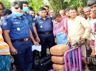 শেরপুরে ১৫'কেজি গাঁজাসহ একটি মটরসাইকেল উদ্ধার করেছে থানা পুলিশ