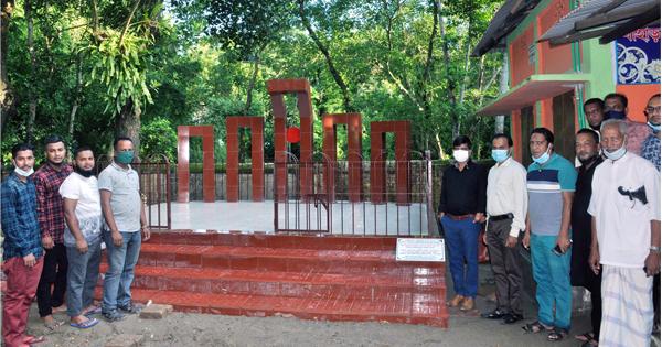ইউনিয়নের বাহাড়া দুভাগ সরকারি প্রাথমিক বিদ্যালয়ে শহীদ মিনা'র উদ্ভোধন