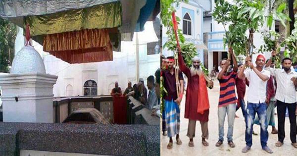 সিলেটে 'ইসলামের বিজয় দিবস' বা 'লাকড়ি তোড়া' উৎসব