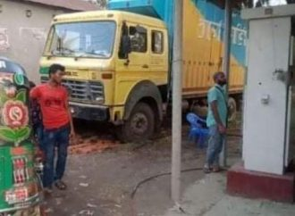 রামগতি কমলনগর অবৈধ ১ সিএনজি স্টেশনকে ৫০ হাজার টাকা জরিমানা