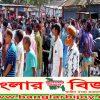 রামচন্দ্রপুরে জমজমাট কুরবানির হাট