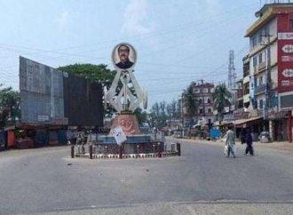 লক্ষ্মীপুর জেলার একদিনে সর্বোচ্চ ৬৪ জন আক্রান্ত