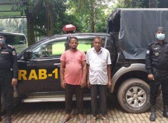 বগুড়ায় সরকারী রাজস্ব ফাঁকি র্যাব-১২ এর অভিযানে আটক ২