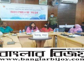 বগুড়ার শিবগঞ্জে আন্তর্জাতিক তথ্য অধিকার দিবস পালিত