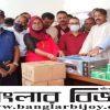 কাজিপুর উপজেলা সদর স্বাস্থ্য কেন্দ্রে মেডিকেল সামগ্রি প্রদান