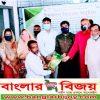শাজাহানপুরে প্রান্তিক কৃষকদের মাঝে পেঁয়াজ-পাট বীজ বিতরণ