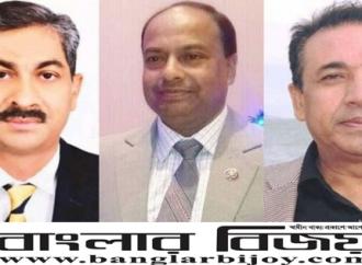 লক্ষ্মীপুর জেলাতে বিএনপির কমিটি ঘোষণা করা হয়েছে